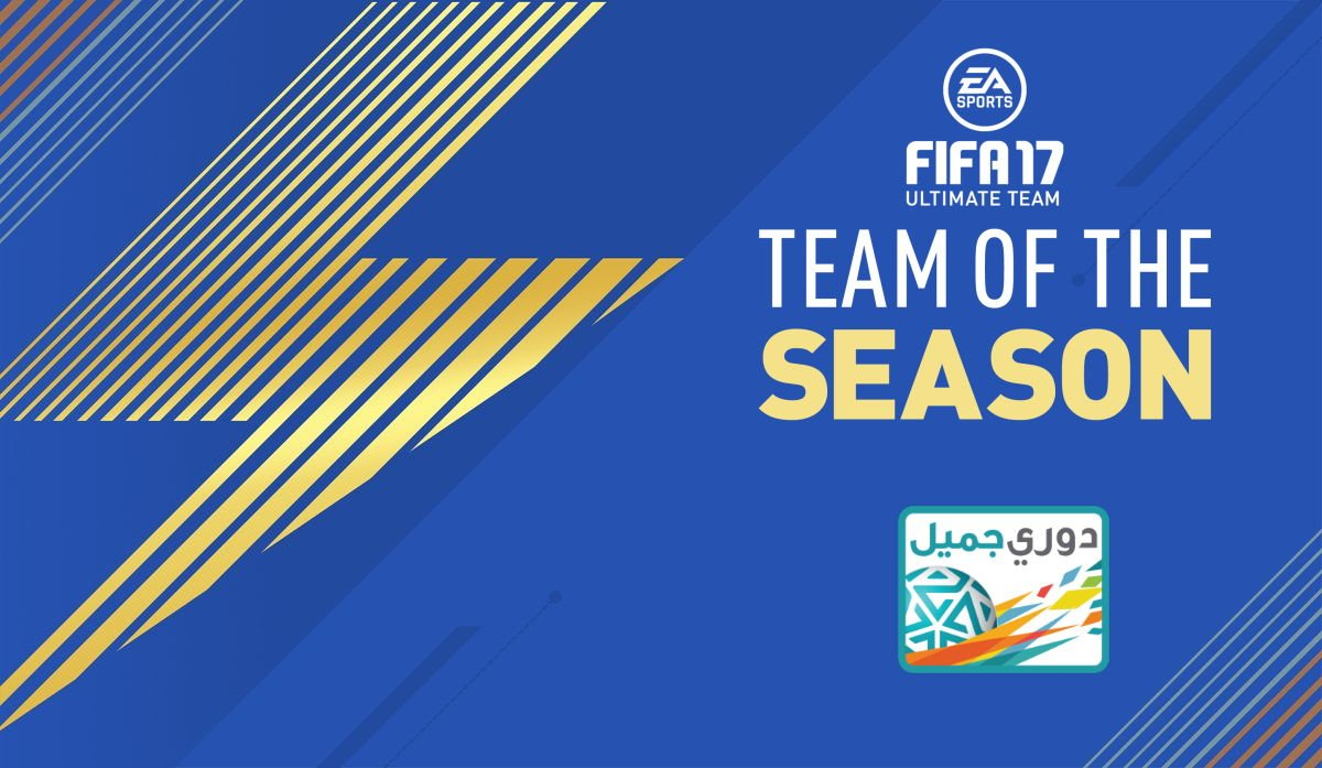 TOTS Dawry Jameel League FIfa 17