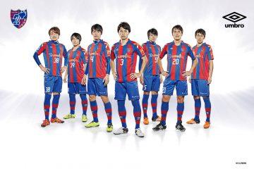 Tokyo FC