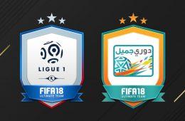 Sfide Creazione Rosa Ligue 1 Dawry Jameel