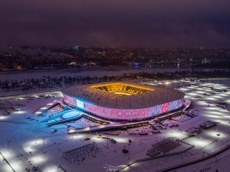 Fifa World Cup Russia 2018: sito russo conferma l'arrivo del DLC dedicato ai mondiali con i 12 stadi ...