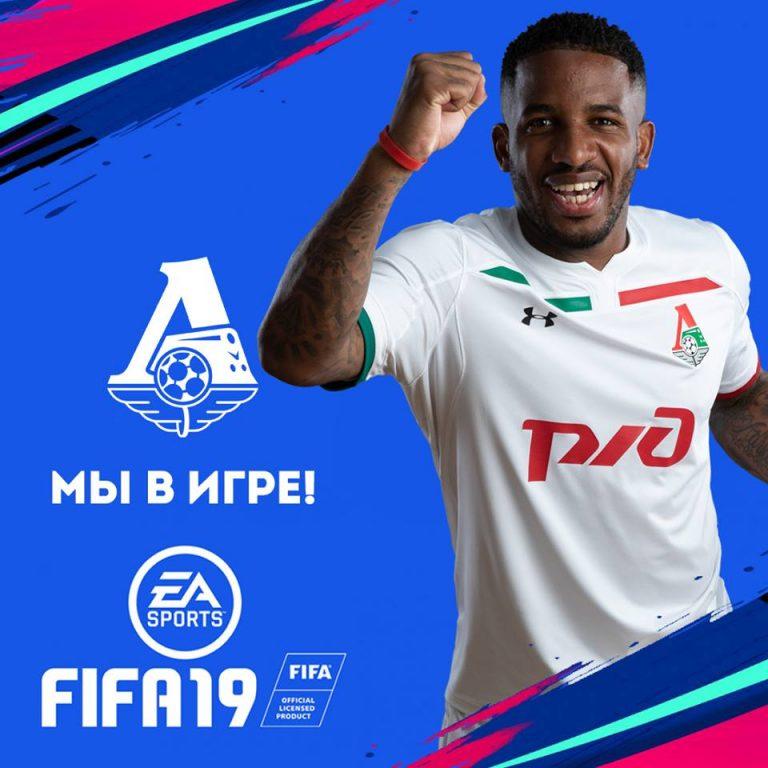 Fifa 19: Lokomotiv, CSKA e Spartak Mosca annunciano la partn