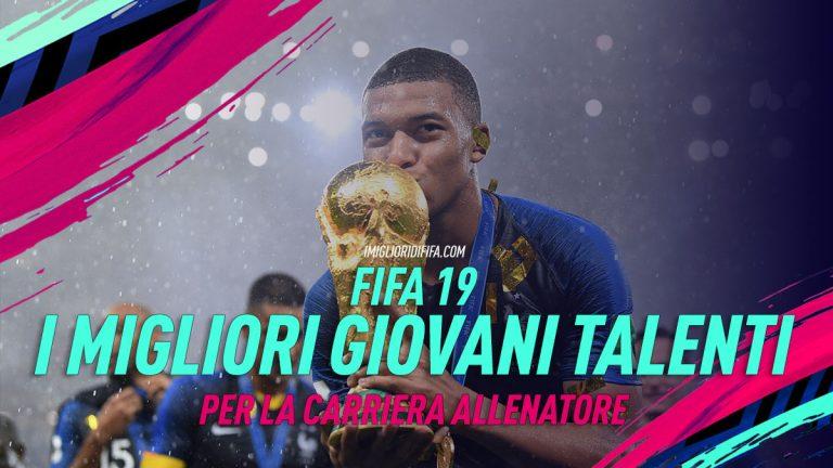 Fifa 19: i migliori giovani talenti per la modalità carriera