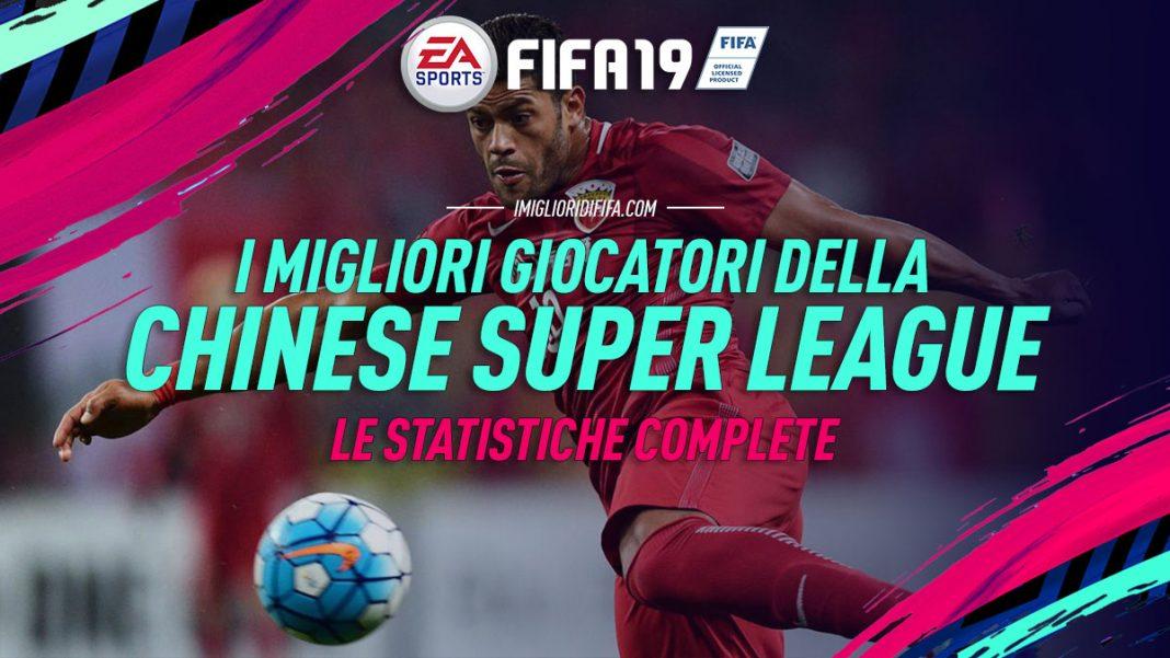 I Migliori giocatori della Chinese Super League