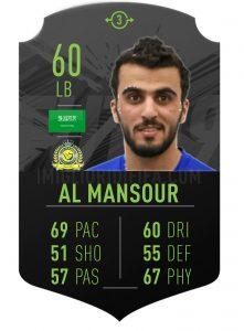 Al Mansour Swap